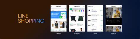 membuat online shop di line 3 fitur baru ini membuat line semakin mendominasi