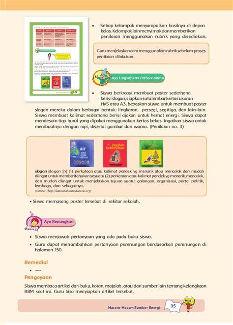 rubrik membuat poster panduan mengajar tematik kelas 4 sd tema selalu berhemat