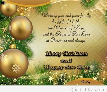 images of christmas and new year wishes greeting merry christmas happy new year quote wish 2016