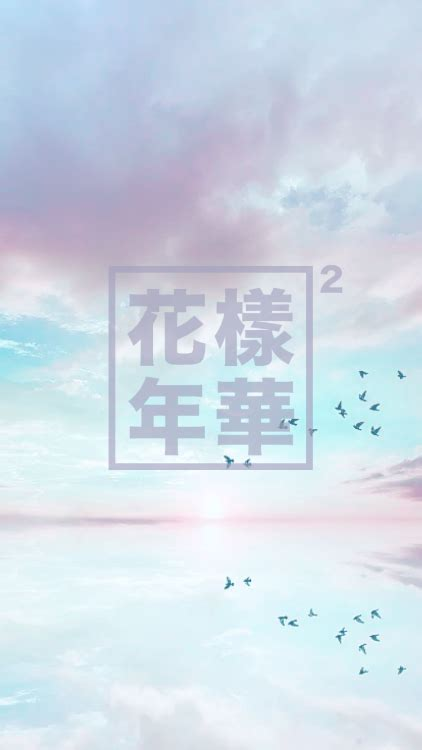 bts wallpaper in the mood for love hyyh pt 1 tumblr