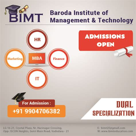 Mba Technology Specialization by 12 Best Bimt Vadodara Images On Ambition