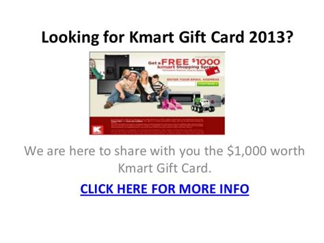 Can I Use A Kmart Gift Card At Sears - kmart gift card 2013