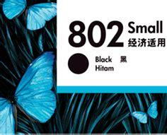 Tinta Hp 802 Combowarna Dan Hitam hp 802 small black ink cartridge lazada indonesia