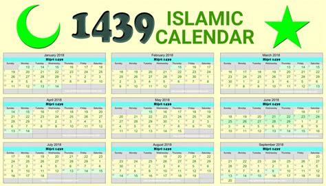 Calendrier Hijri 1439 Islamic Calendar 2018 Hijri Calendar 1439 Free