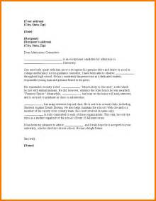 Application Letter For College Identity Card College Application Letter