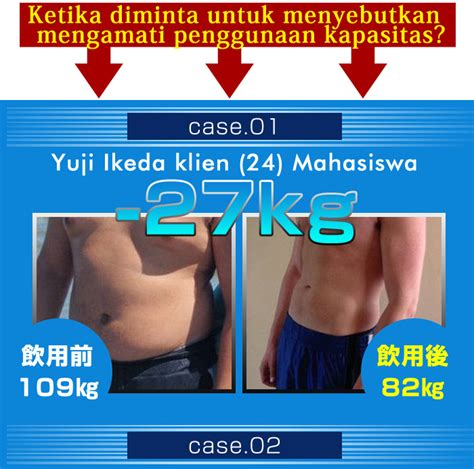 Bola Go Merah Putih Best Seller Mainan Anak Dewasa Hits Murah lose 10kg in one month salasia magic