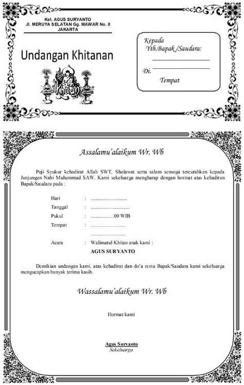 undangan khitanan khitanan undangan design bild
