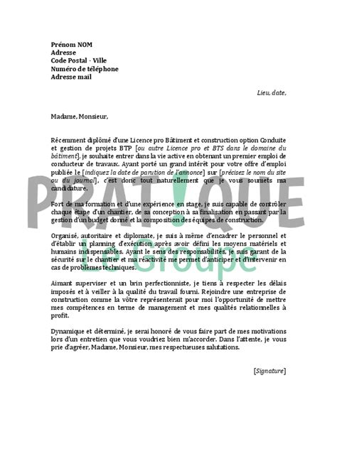 Lettre De Motivation Candidature Spontanã E Diplomã E Lettre De Motivation Gratuite Candidature Spontan 195 169 E Mairie