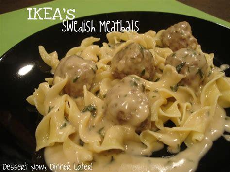 ikea s swedish meatballs recipe dishmaps
