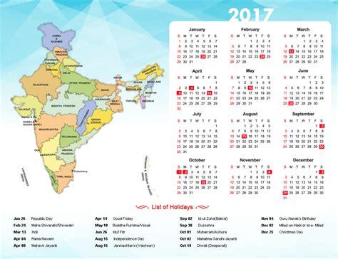 Calendar 2018 Holidays In Punjab Year 2017 Calendar Holidays In India In 2017