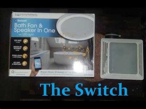 home netwerks bath fan home netwerks bluetooth bathroom light fan