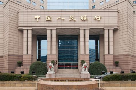 china bank china s central bank weighing blockchain tech for digital