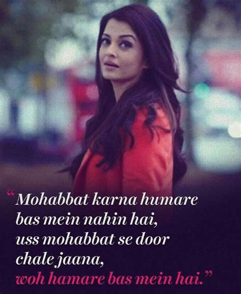 film quotes bollywood 17 best images about filmy dialogues on pinterest cinema