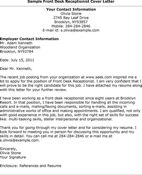 dental front office cover letter 1236