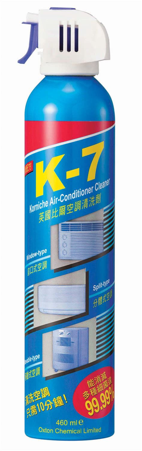 Air Conditioner Cleaner air conditioner cleaning spray air conditioner guided