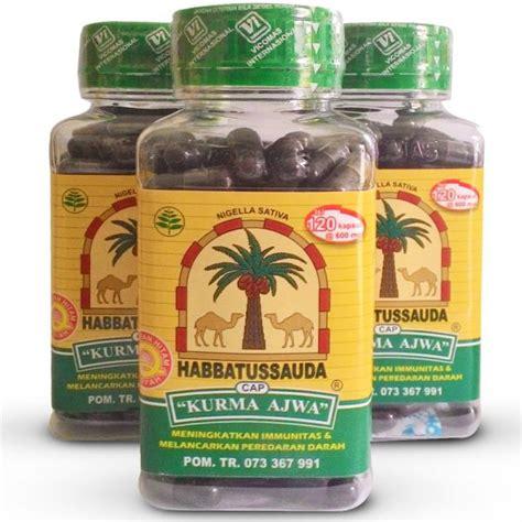 Obat Herbal Habbatussauda Untuk Wasir manfaat habbatussauda untuk kesehatan dan obat segala