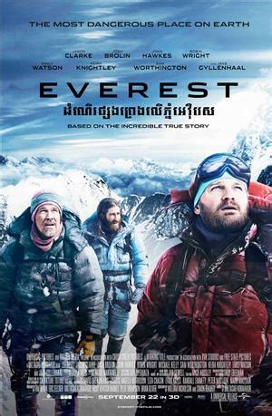 film everest netflix everest i cinema release date news reviews releases com