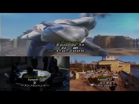 film ultraman cosmos bahasa indonesia ultraman cosmos indonesian dub episode 53 doovi