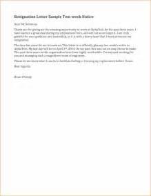 Sample resign letter sample simple sample resignation format sample