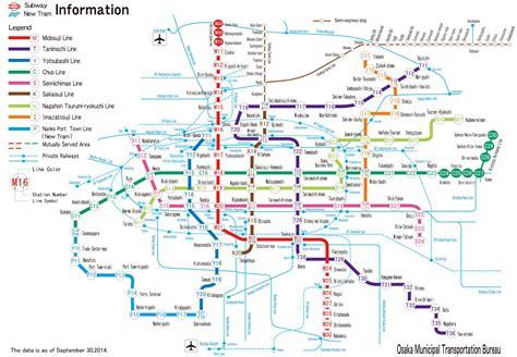Osaka Part 1 Of 2 by Attractions By Subway Jr Part 1 Osaka Japan Blue