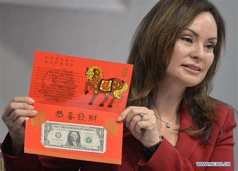 lucky money note new year us treasury unveils lucky money notes for year of