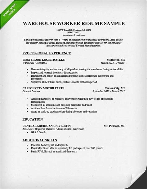 warehouse worker description resume best resume gallery