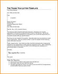 9 how to write a formal thank you letter farmer resume