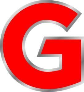 uppercase g clip art at clker com vector clip art online royalty