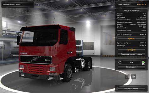 mods game ets 2 eaa trucks pack 1 22 for ets 2 euro truck simulator 2 mods