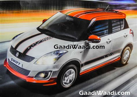 maruti suzuki limited maruti limited sports edition launched priced