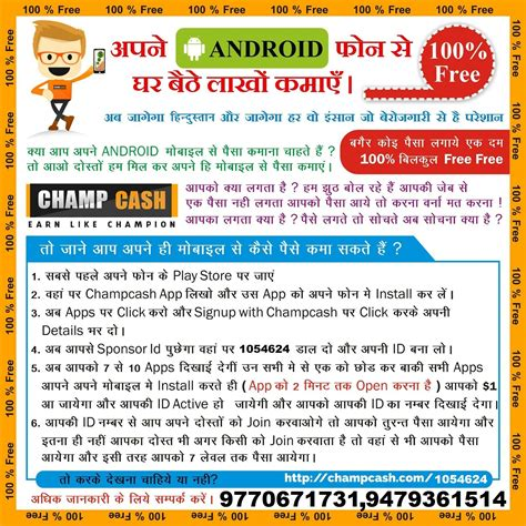 Online Job Work From Home In Hindi - work from home is available in our india ल ख व त त