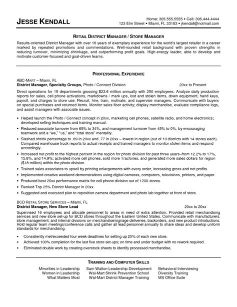 Resume Sles For Grocery Store Manager District Manager Cover Letter