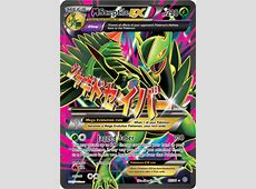 Sceptile-EX | XY—Ancient Origins | TCG Card Database ... Rarest Coin In The World