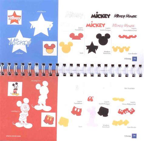 cricut cartridge mickey and friends cricut cartridge 03 cricut cartridges