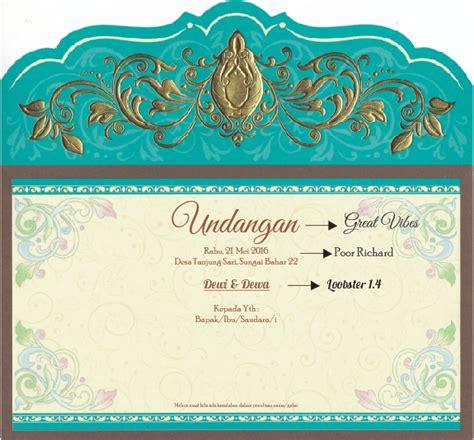 Undangan Pernikahan Khitanan Erba 88169 cara setting undangan pernikahan blanko erba 88171 kumpulan tutorial