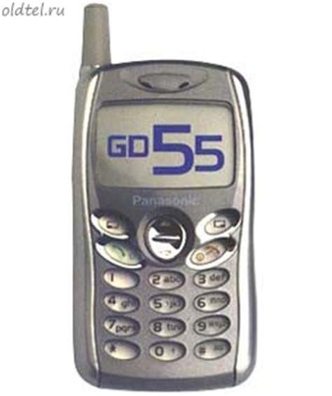 Hp Panasonic Gd55 panasonic gd55