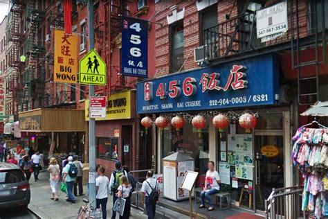 Pdf Best Restaurants In Chinatown Nyc by Best Restaurants In Chinatown In New York City