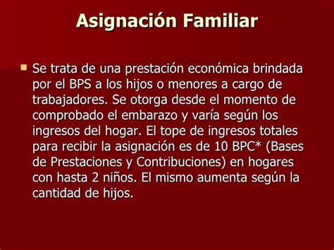 Asignacin Familiar Que Vara Segn El Ingreso Del Beneficiario | derechos y obligaciones de los trabajadores