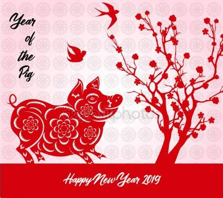 new year and lunar new year the same happy new year 2019 year of the pig lunar new