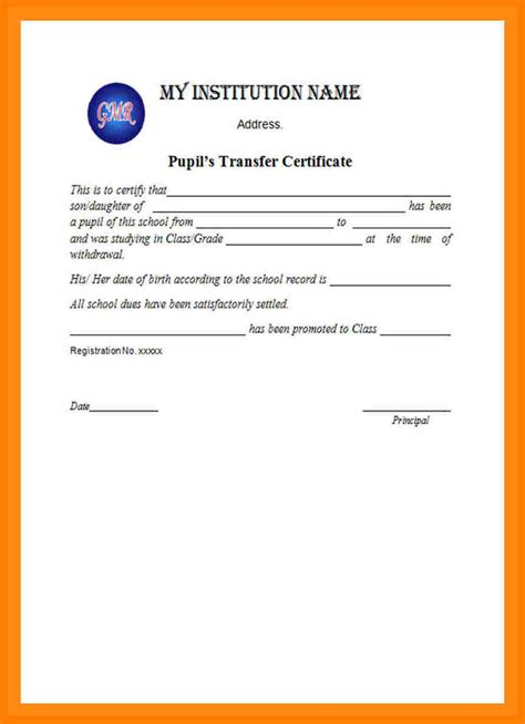 certification letter for school transfer certificate letter format for school gallery
