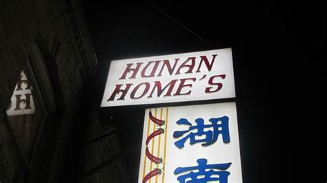 hunan home s picture of hunan home s restaurant san