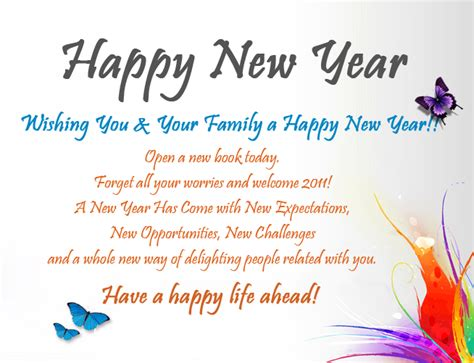 happy new year quote for friends and family pictures