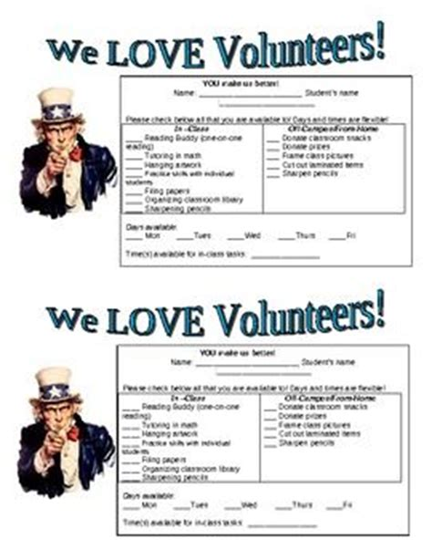 freebie parent volunteer request form great to send home