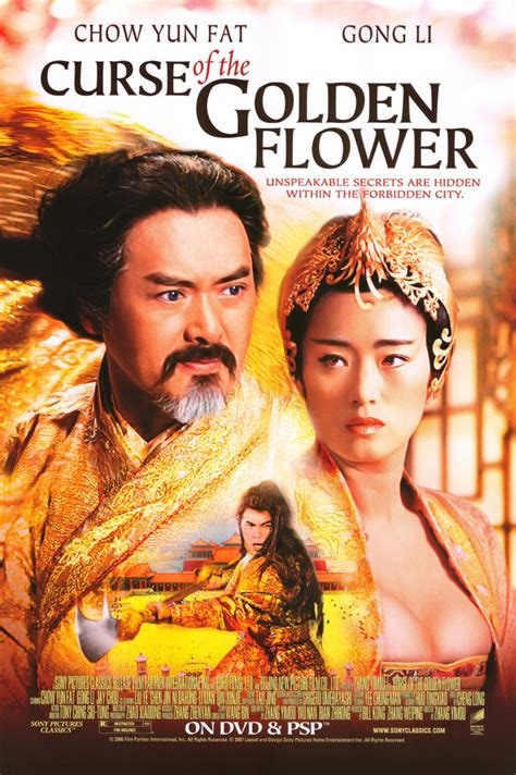 film kolosal curse of the golden flower curse of the golden flower dvd movie poster orig 27x40 ebay
