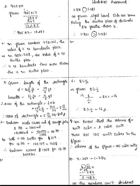 Math 4 Today Grade 5 Worksheets by Maths Worksheets For Class 7 Cbse Math Question Paper