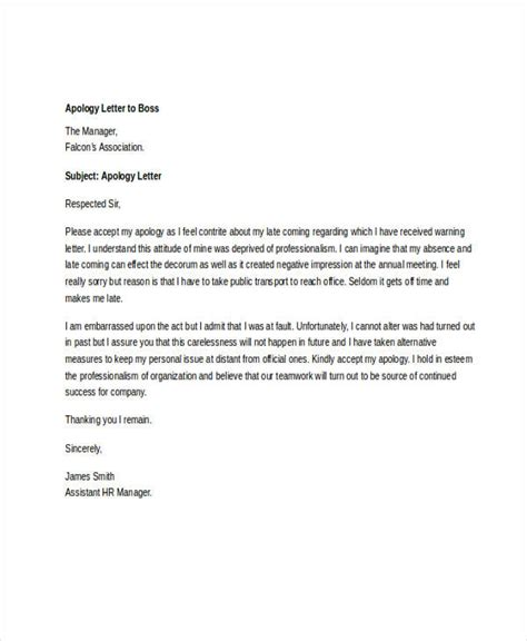 Business Apology Letter Subject apology letter sle