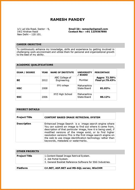 Resume Sle For School indian resume format in word file free lovely school resume format in word