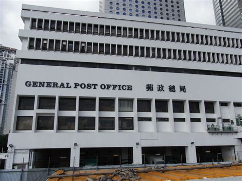 Hong Kong Post Office by File Hk Central General Post Office Facade Lung Wo Road