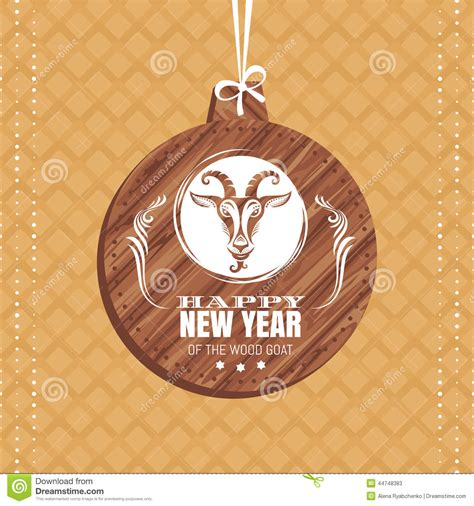 new year goat wishes new year greeting card with goat stock vector image