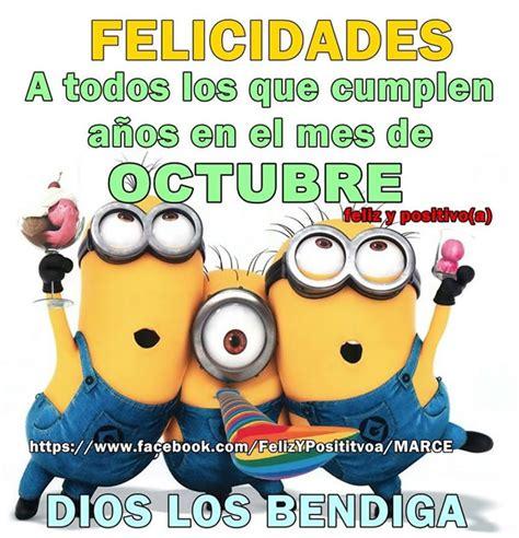 imagenes que representen octubre felicidades a todos los que cumplen a 241 os en le mes de